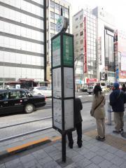 「上野公園山下」バス停留所