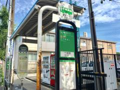 「鹿浜橋」バス停留所