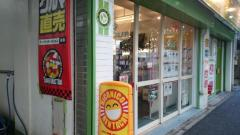 ニコニコレンタカー横浜伊勢佐木町店
