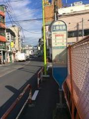 「上野毛駅」バス停留所