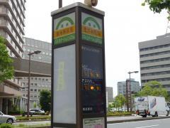 「遠州病院前」バス停留所