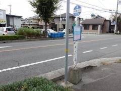「宮田公民館前」バス停留所