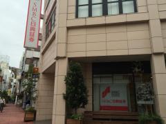 SMBC日興証券株式会社 小田原支店