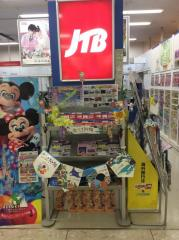 JTB東北 トラベランドイオン秋田中央店