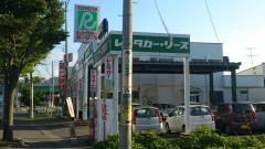 トヨタレンタリース青森青森中央店