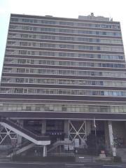 名古屋市千種区役所