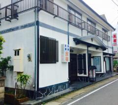 民宿江口荘
