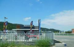 マクドナルド28号南あわじ店