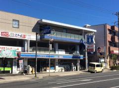 ローソン横浜中田東3丁目店