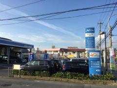 ネッツトヨタ沖縄登川店
