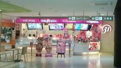 31アイスクリームイオン松江店