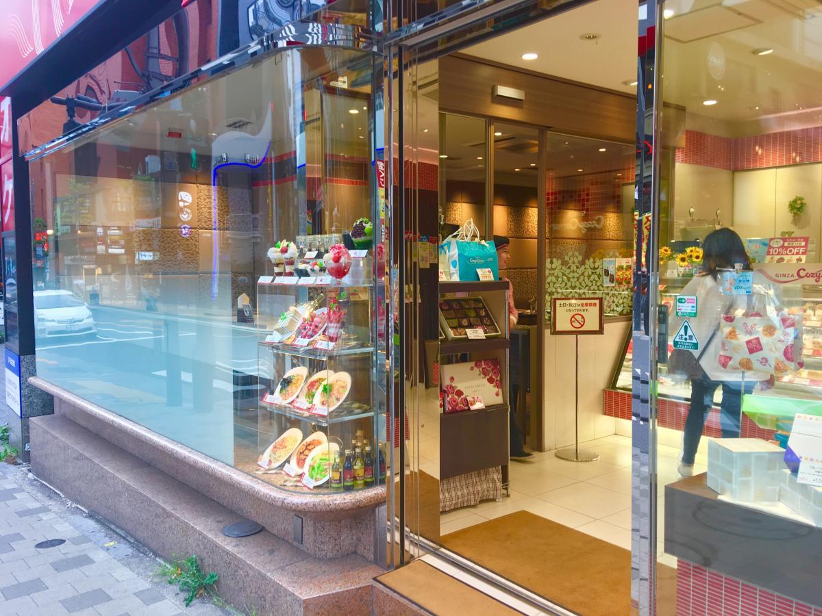 銀座 コージー コーナー 店舗