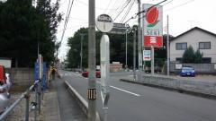 「かみこ公園」バス停留所