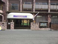 月影学園幼稚園