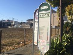 「南堀の内」バス停留所