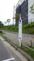 「尼崎スポーツの森」バス停留所