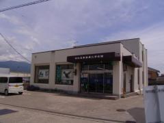 松本信用金庫二子支店