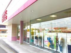 ファッションセンターしまむら日進店