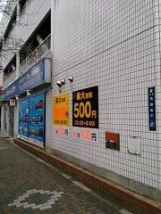 バジェットレンタカー名古屋東店