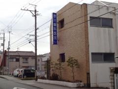 赤川歯科医院