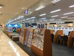 H.I.S. ヨドバシ梅田営業所