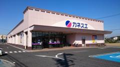 カネスエ浅田店