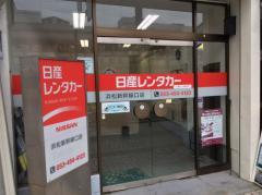 日産レンタカー浜松新幹線口