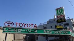 トヨタレンタリース東京亀有店