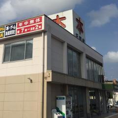 三洋堂書店梅坪店
