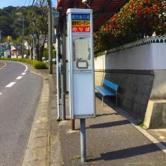 「皇徳寺ロータリー」バス停留所