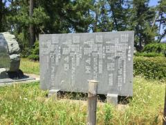 皆生新田中央公園