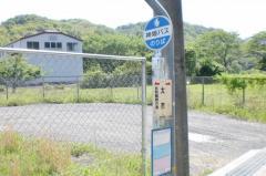 「太市」バス停留所