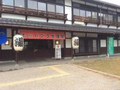 松本市浅間温泉会館ホットプラザ浅間