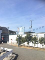 はるやま神戸名谷店_施設外観