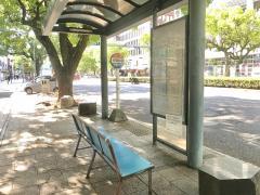 「郵便局前(宮崎市)」バス停留所