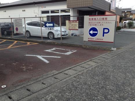 静岡銀行上新屋支店_設備