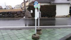 「金古王塚台団地」バス停留所