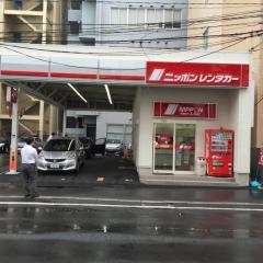 ニッポンレンタカー岡山駅前営業所