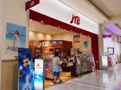 JTB中国四国 トラベランドイオンモール高知店