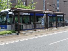 県庁通り駅