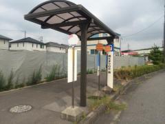 「陽だまりの丘南」バス停留所
