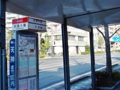 「対馬小路」バス停留所