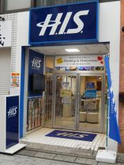 H.I.S. 川越クレアモール営業所