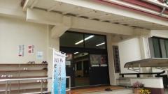 和歌山県立武道館
