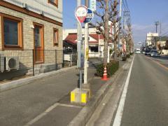 「二見北郵便局前」バス停留所