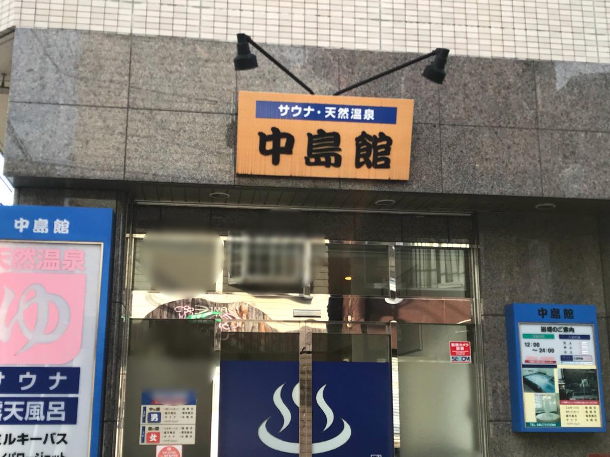 ぐぁんばる亭(神奈川県)【ホームメイト・リサーチ - クック ...