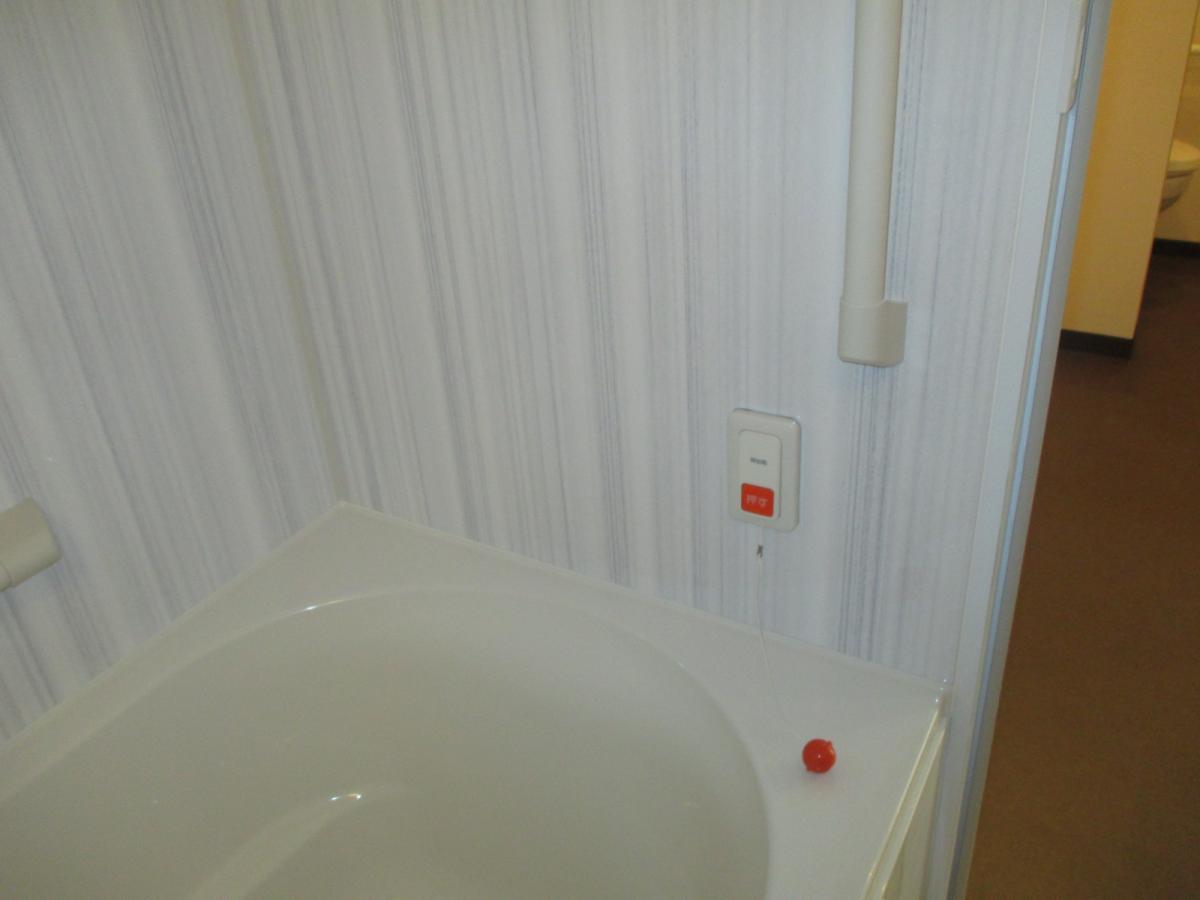 浴室ナースコール