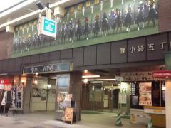 ウインズ札幌B館