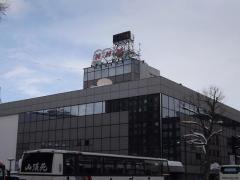 NHK札幌放送局