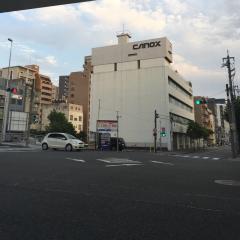 株式会社カノークス